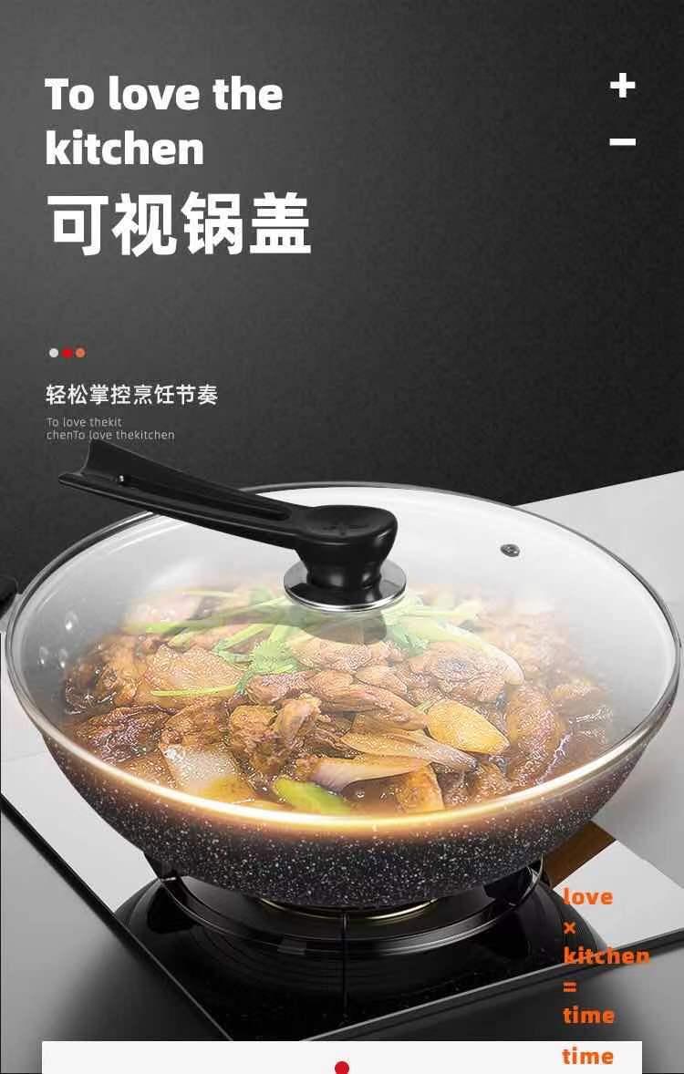 麦饭石炒锅 (6).jpg